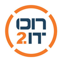 ON2IT logo